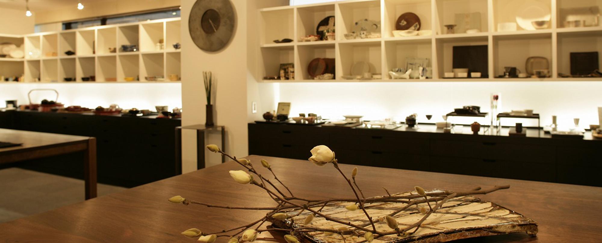 山口陶器店オフィシャルホームページトップ画像